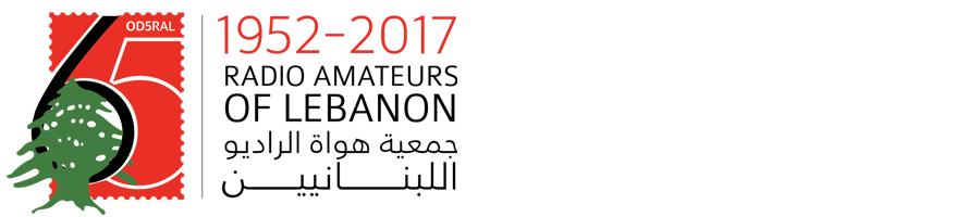 Radio Amateurs of Lebanon Logo