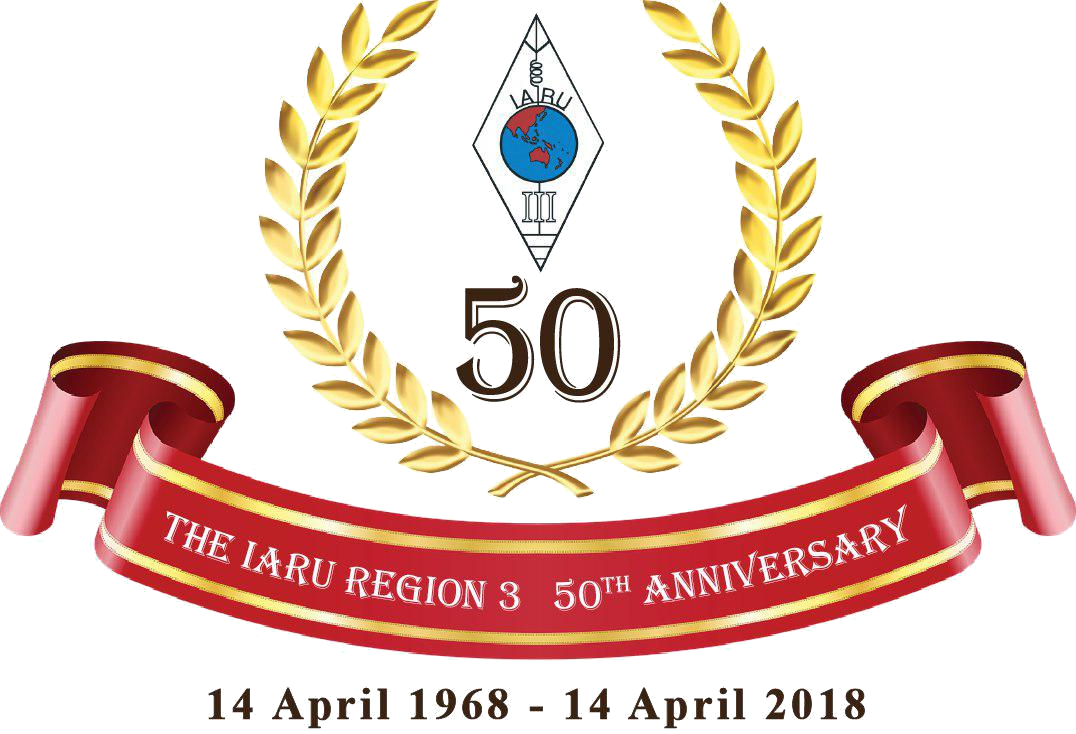 IARU Region 3 Logo