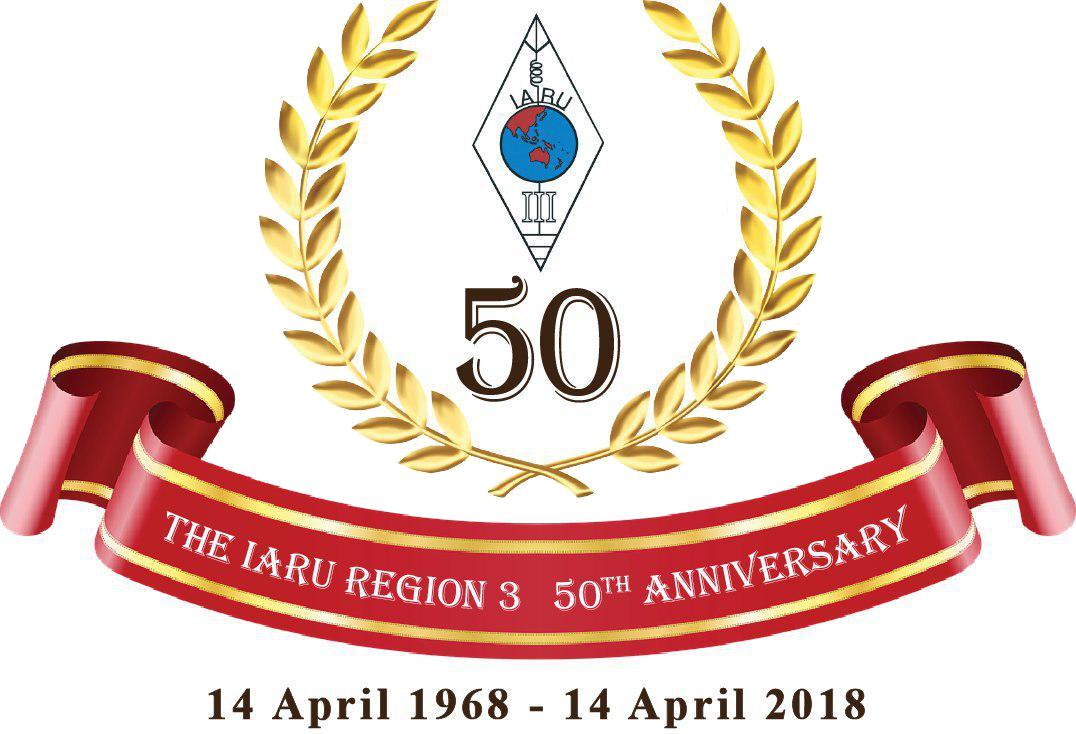 IARU Region 3 Logo 50 years Anniversary