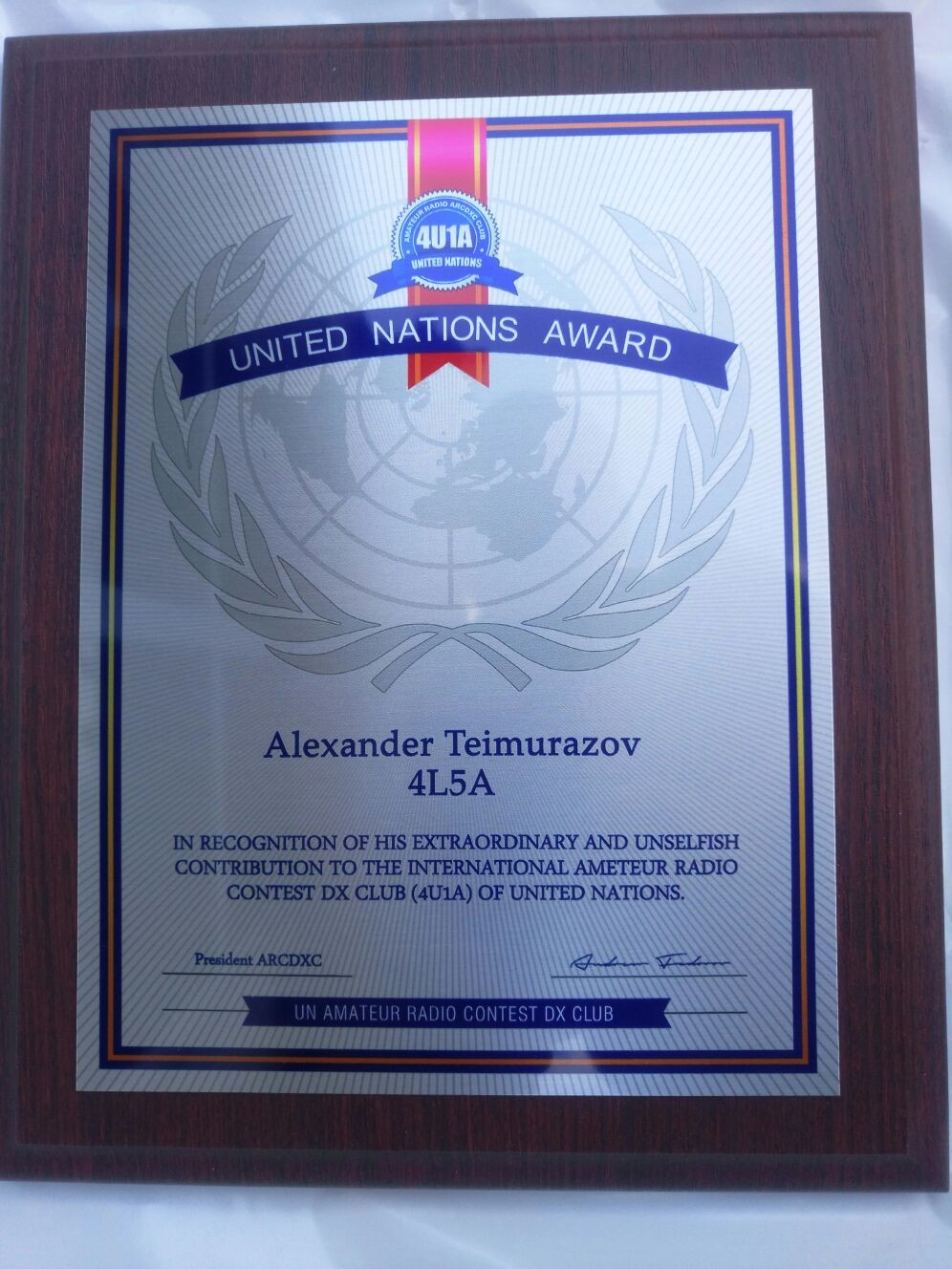 4U1A Plaque 4L5A Alexander Teimurazov