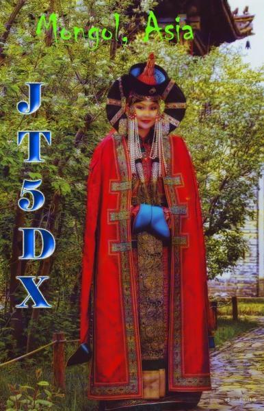 JT5DX. Chadraabal Choigonjav QSL. Ulanbaatar, Mongolia.