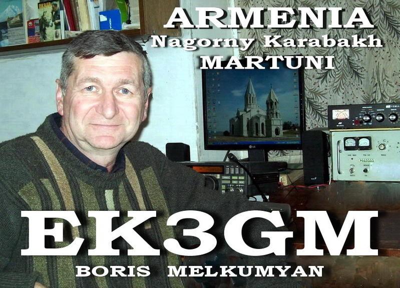 EK3GM Boris Melkumyan, Martuni, Armenia. QSL Card.
