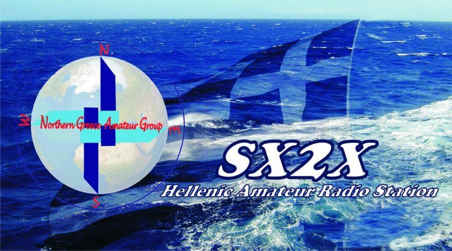 SX2X The Saloniki, Greece