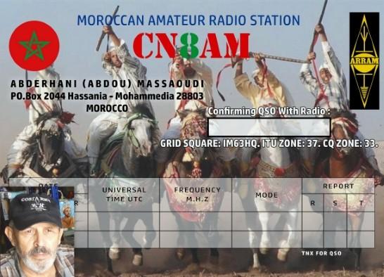 5C43AM Abderhani Massaoudi, Mohammedia, Morocco