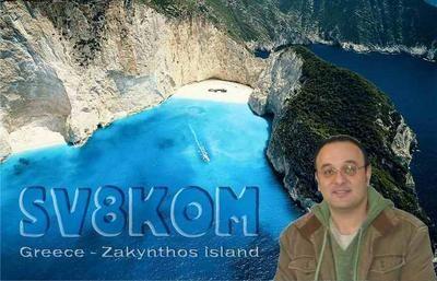 SV8KOM Mike Spinos, Zakynthos Island Zante Island
