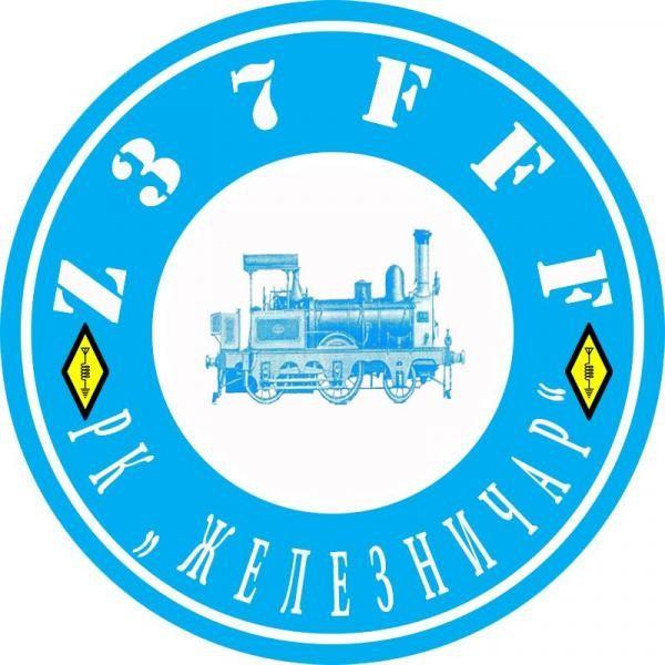 Z3X Radio Amaterski Klub Zeleznicar, Skopje, Macedonia. Logo.