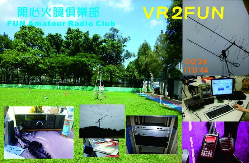VR2FUN Tuen Mun, Hong Kong. FUN Amateur Radio Club QSL Card