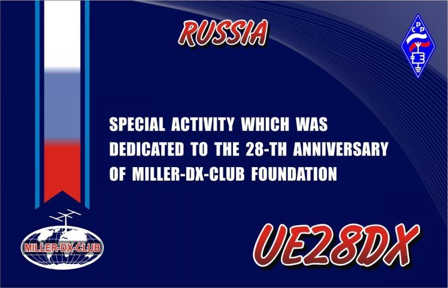 UE28DX Miller DX Club, Millerovo, Russia