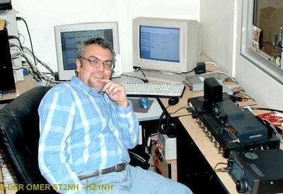 ST2NH Nader Abd Elhamed Ali Omer, Khartoum, Sudan. Radio Room Shack.