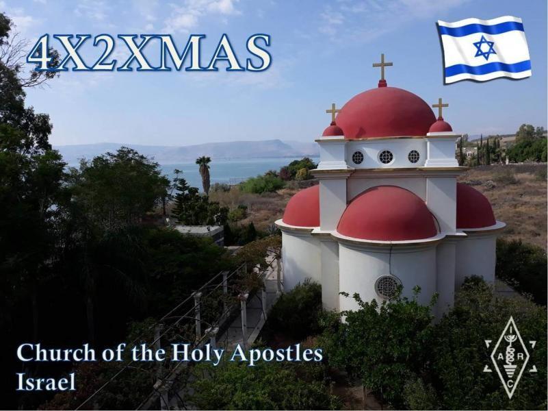 4X2XMAS Kfar Nachum, Israel
