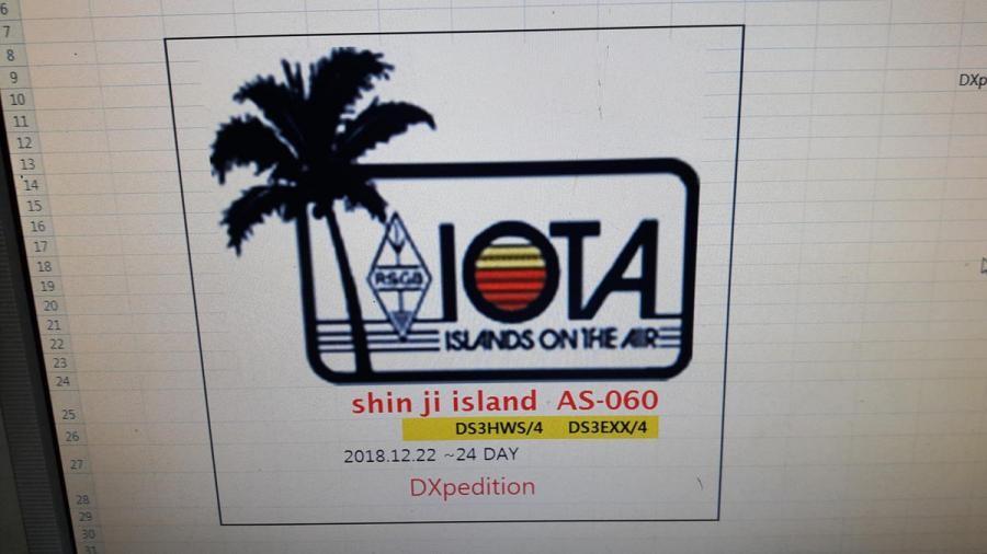 DS3EXX/4 DS3EWS/4 Shin Ji Island, South Korea