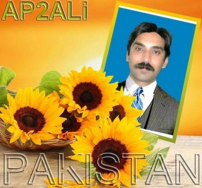 AP2ALI Mudassar Javed Awan, Gehir Khan, Pakistan
