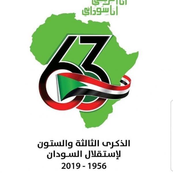 ST2ND Khartoum, Sudan. National Day
