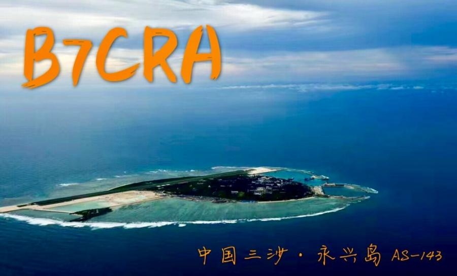 B7CRA Paracel Islands Logo