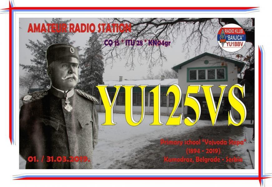 YU125VS Voivode Stepa Stepanovic, Kumodraz, Belgrade, Serbia