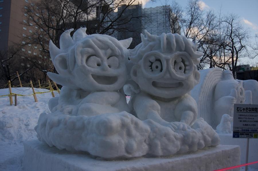 8N8SSF Ishikari, Japan. 70 Sapporo Snow Festival, Sapporo, Japan.