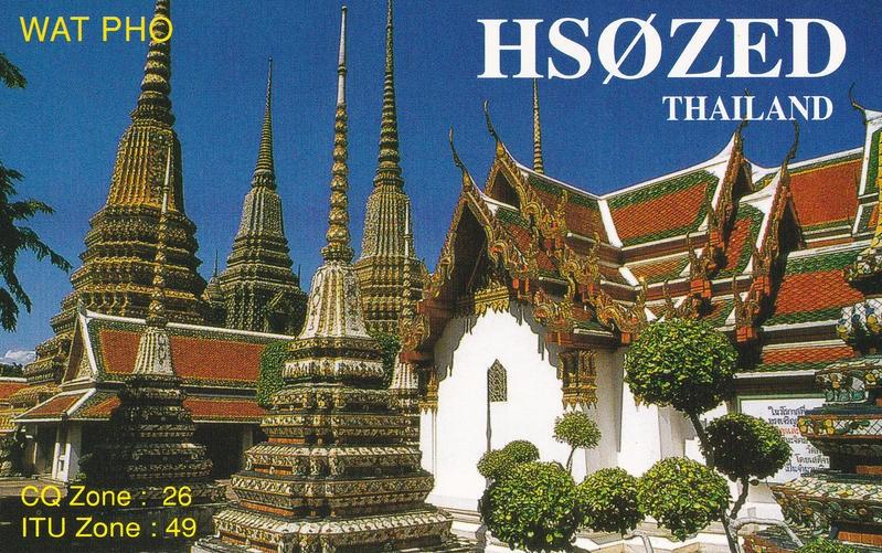 HS0ZED Martin Sole, Moon Baan Muang Ake, Pathum Thani, Thailand. QSL Card.