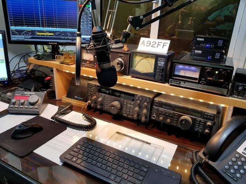 A92FF Adel Eid, Madinat Hamad, Bahrain. Radio Room Shack.