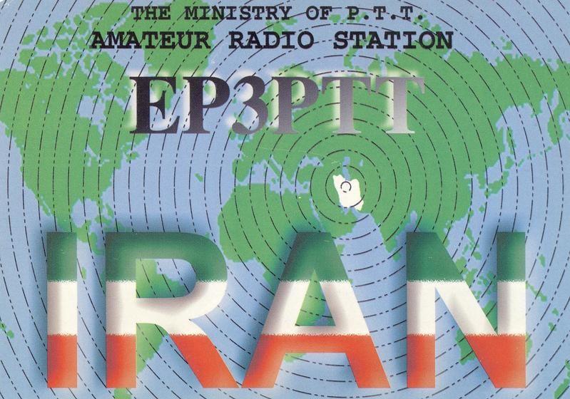 EP3PTT Iranian Radio Club Station, Tehran, Iran.