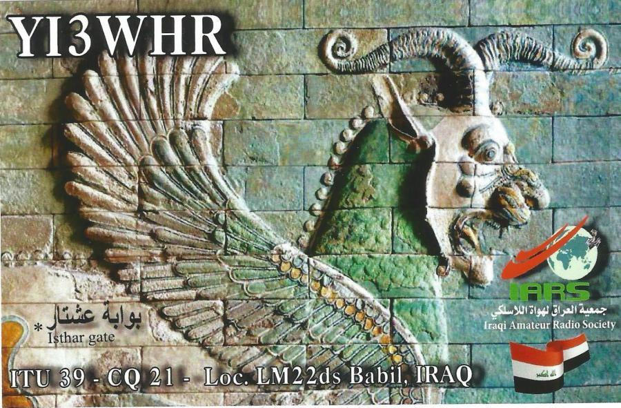 YI3WHR Wahhab Razzaq, Babil, Iraq. QSL Card