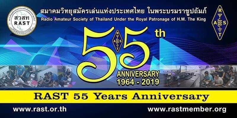 HS55RAST Radio Amateur Society of Thailand, Bangkok, Thailand