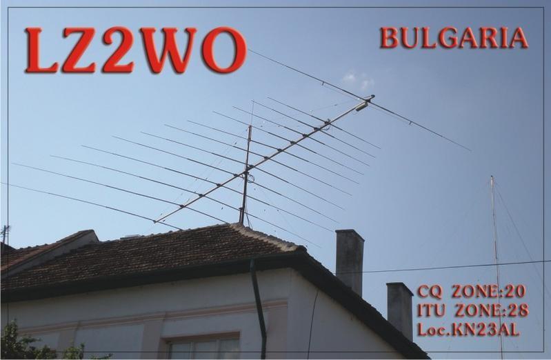 LZ2W Valentin Oreshenski, Knezha, Bulgaria