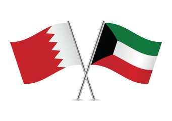 A91KWT Manama, Bahrain. Kuwait National Liberation Day