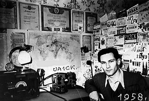 UA1CK Vladimir Kaplun 1958