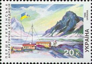 EM16UAP Ukraine Antarctic Program