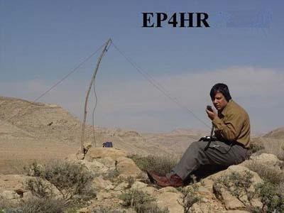EP4HR Hamid Reza Rahimi, Shiraz, Iran