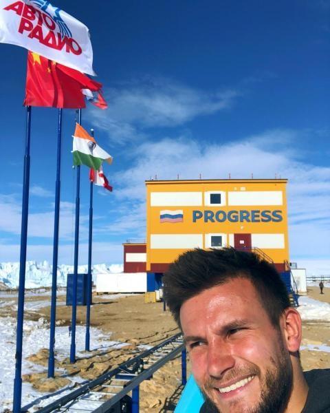 RI1ANY Progress Antarctic Station