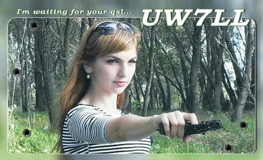 UW7LL QSL Yarovlav Oleynik Kharkov