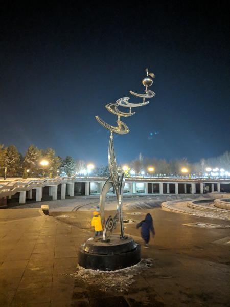 UP160AP Almaty, Qaqaqstan