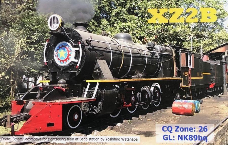 XZ2B Nay Pyi Taw, Myanmar. QSL Card.