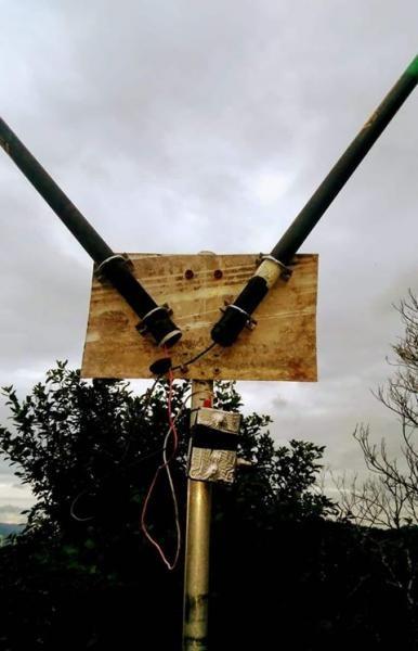PS5X Mel Island 3 March 2019 Antenna Image 2