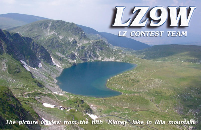 LZ9W Contest Team, Pernik, Bulgaria