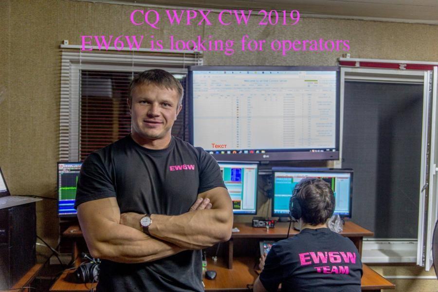EW6W Postavy, Belarus