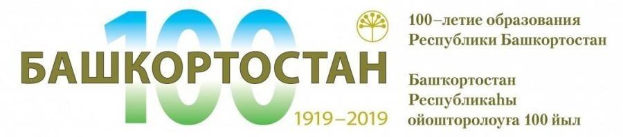 R100WA Ufa, Bashkortostan, Russia