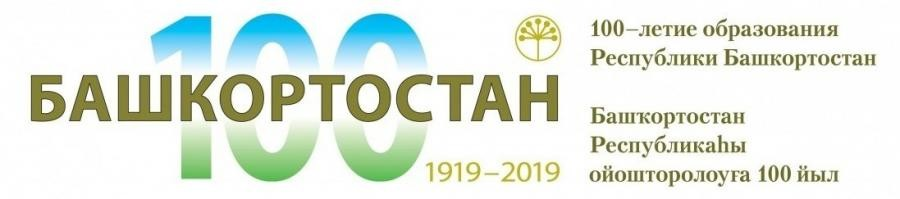 R100WE Ishimbay, Bashkortostan, Russia