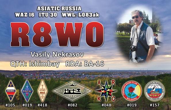 R100WO Vasiliy Nekrasov, Ishimbay, Bashkortostan, Russia