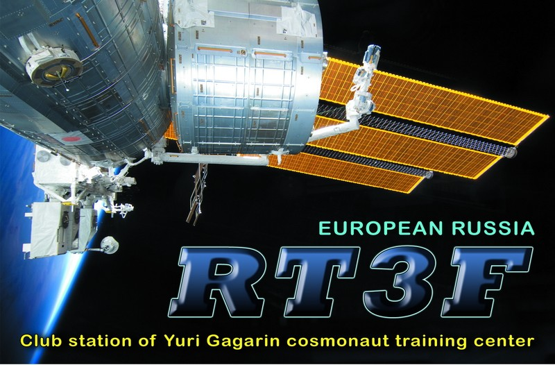 RT3F Yuri Gagarin Cosmonaut Training Center, Club Station, Star city, Russia