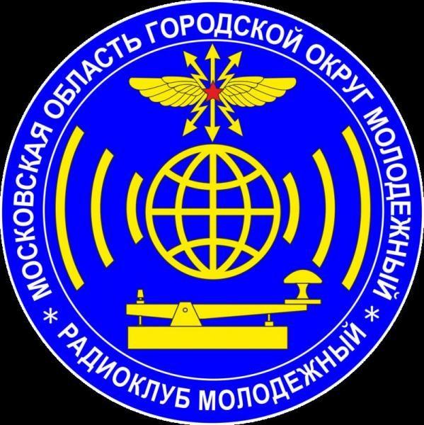 R5DV Molodezhny, Russia