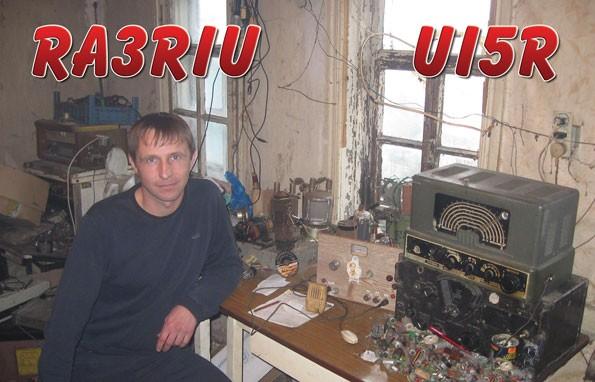 UI5R Dmitriy Ryazanov, Michurinsk, Russia