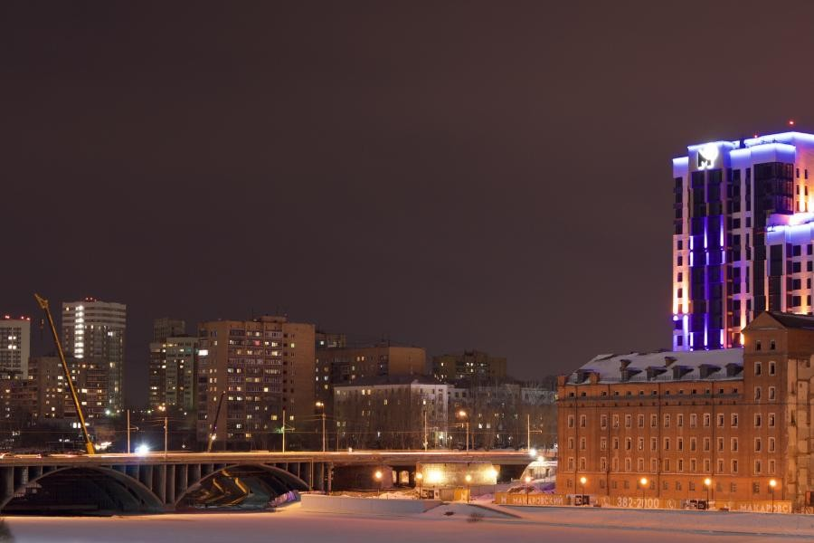 RF9C Ekaterinburg, Russia
