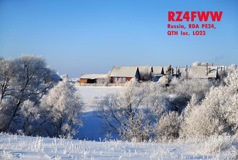 RM4F Mikhailovka, Russia
