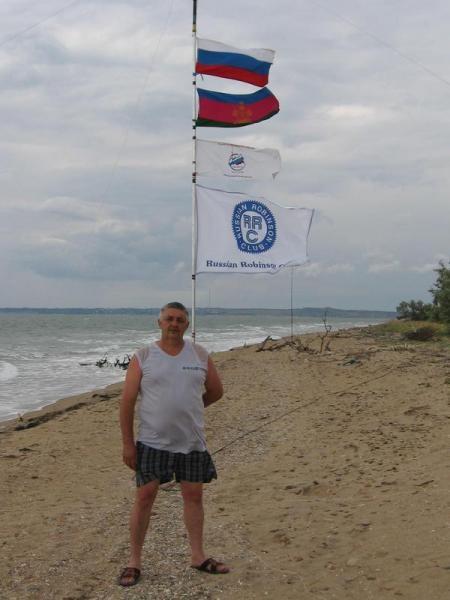 R6DX Sergey Petrov, Novopokrovskaya, Russia