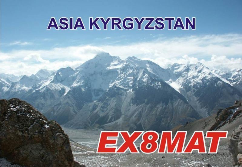 EX8MAT George Galkin, Bishkek, Kyrgyzstan