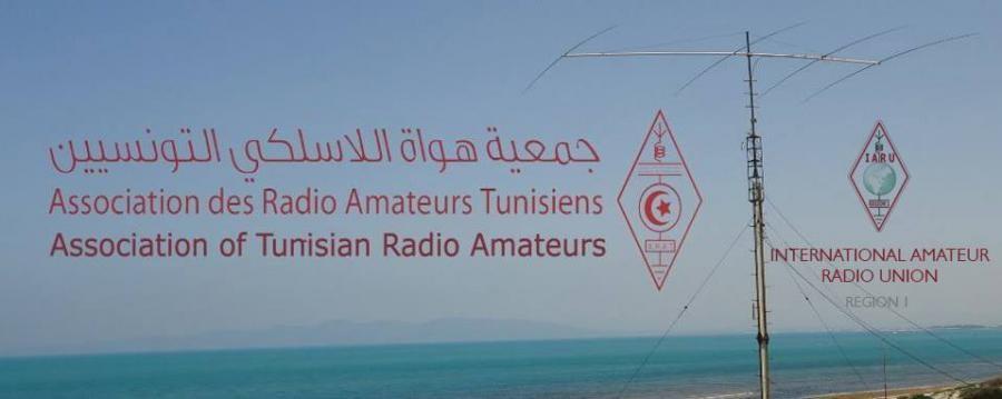 ARAT Tunisia