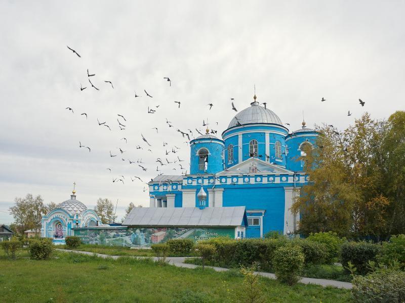R0AA Achinsk, Russia