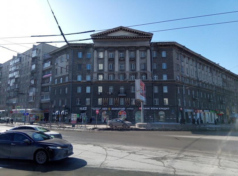 RQ9O Novosibirsk, Russia